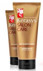 Kerasys Салонный уход Маска для поврежденных горячими укладками волос с лечебными ампулами 200мл