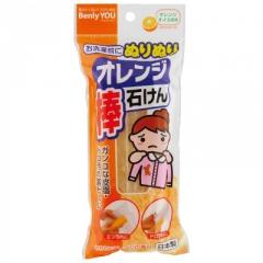 Kokubo Benly You Мыло для трудновыводимых загрязнений с маслом апельсина (оранжевое) 110г