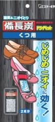 ST DRYPET Вкладыши в обувь с древесным углем для поглощения влаги и неприятных запахов 21г*4шт