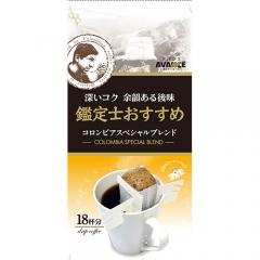 Kunitaro Avance Colombia Special Blend Натуральный молотый кофе в дрип-пакетах 7.5г*18шт