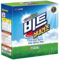 CJ Lion Beat in Door Стиральный порошок сушка в помещении 3.5кг