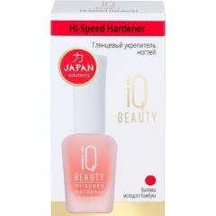 IQ Beauty Hi-Speed Hardener Глянцевый укрепитель ногтей 12.5мл