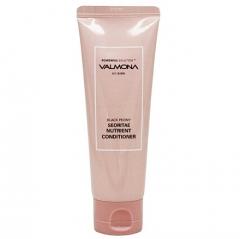 Valmona Black Peony Seoritae Nutrient Conditioner Кондиционер против выпадения волос 100мл