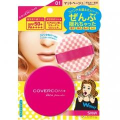 Sana Covercom Face Powder Компактная пудра для лица с протеинами шелка SPF50 10г