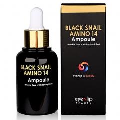 Eyenlip Black Snail Amino 14 Ampoule Ампульная сыворотка с муцином черной улитки 30мл