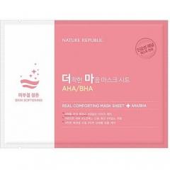 Nature Republic Real Comforting Mask Sheet (AHA/BHA) Маска тканевая для чувствительной кожи 24г