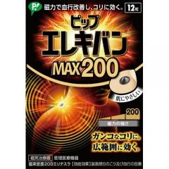 Pip PIP Elekiban 200 Магнитный пластырь для магнитной терапии 12шт