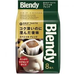 AGF Blendy Special Blend Натуральный молотый кофе в дрип-пакетах с мягким вкусом 7г*8шт