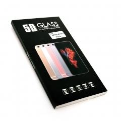 Стекло защитное DLED для iPhone 6 5D белое