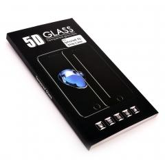Стекло защитное DLED для iPhone 8 5D белое 0.2мм