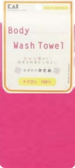 Kai Body Wash Towel Мочалка для тела (розовая) 30х100см (жесткая) 1шт