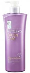 Kerasys Salon Care Ампульный кондиционер для вьющихся волос 470мл