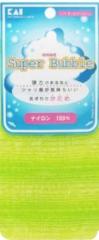 Kai Supper Bubble Мочалка для тела массажная (салатовая) 30х100см (жесткая) 1шт