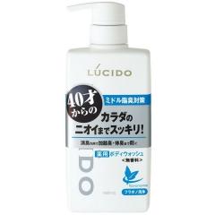 Mandom Lucido Deodorant Body Wash Мужское жидкое мыло от неприятного запаха с флавоноидами 450мл