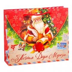 GiftPack Почта Деда Мороза Пакет ламинат горизонтальный, 23х18х8см