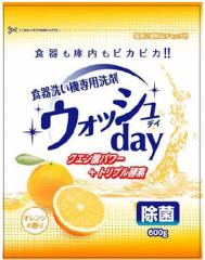 Nihon Automatic Dish Washer Detergent Порошок для посудомоечных машин с ферментами (рефил) 600г