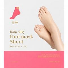 Holika Holika Baby Silky Foot Mask Увлажняющая маска для ног 20мл