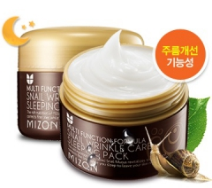 Mizon Snail Wrinkle Care Sleeping Pack Ночная антивозрастная маска с улиткой 80мл