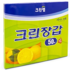 Clean Wrap Полиэтиленовые одноразовые перчатки 50шт
