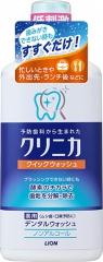 Lion Быстрое очищение Зубной эликсир с антибактериальным эффектом (аромат мяты) 450мл