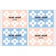 Nepia Nepi Nepi Бумажные двухслойные платочки 1уп 10шт