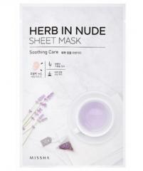 Missha Herb In Nude Sheet Mask Soothing Care Успокаивающая тканевая маска Лавандовый чай 1шт