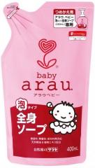 Saraya ARAU BABY Детское мыло-пенка (эконом) 400мл