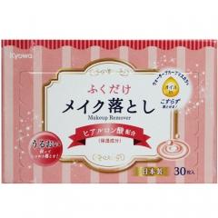 Kyowa Makeup Remover Влажные салфетки для снятия макияжа с гиалуроновой кислотой 30шт